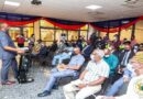 ECG Revenue Protection Task Force launched to check power theft